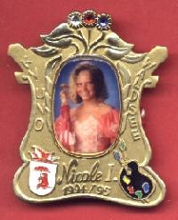 Orden_1994-1995
