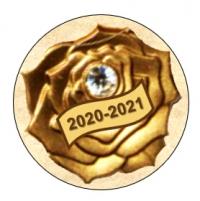 Orden_2020-2021